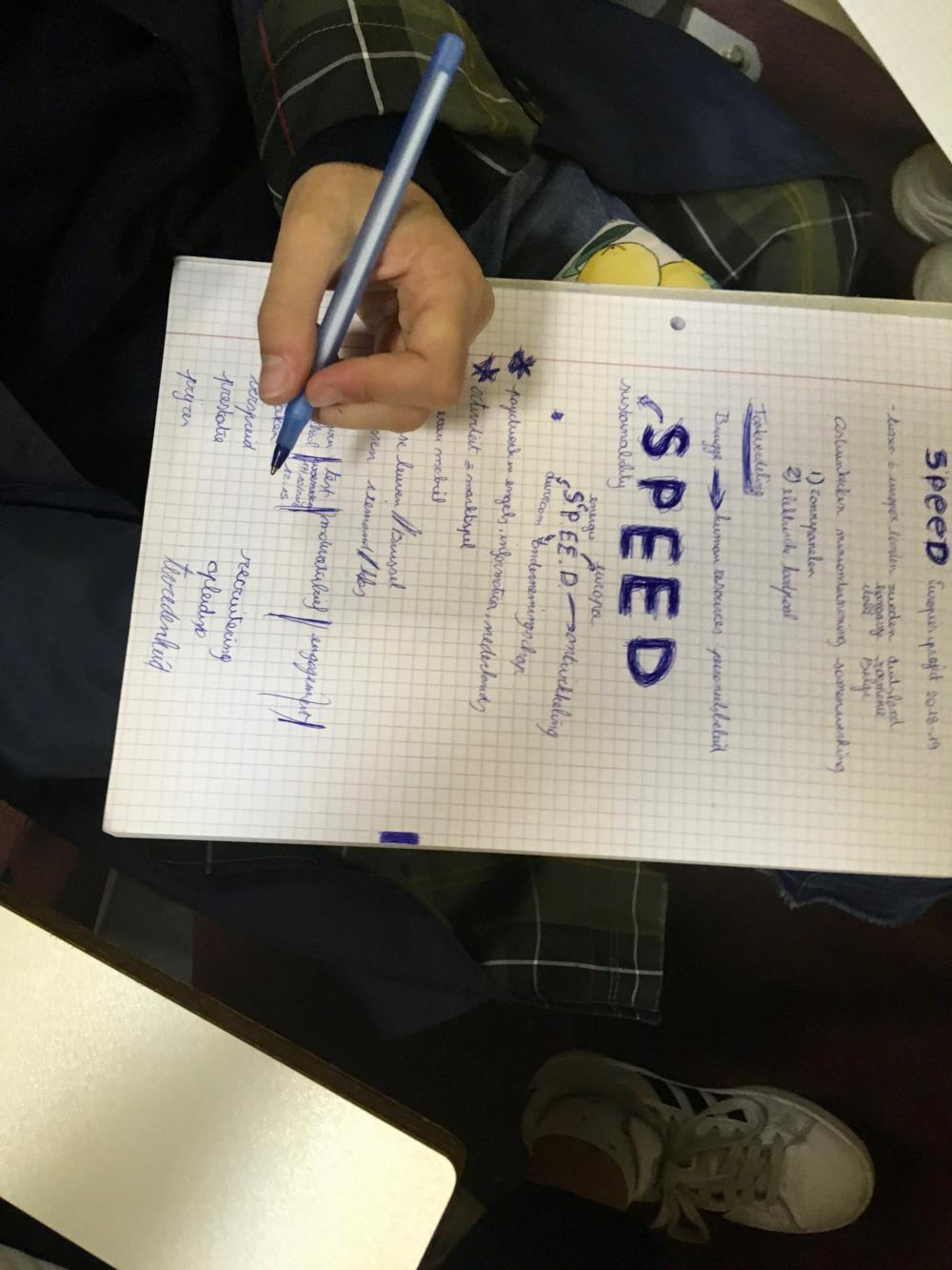 Voorstelling Erasmus+ uitwisselingsproject S.P.E.E.D.